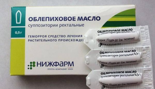 Свечи от эрозии шейки матки — описание популярных препаратов
