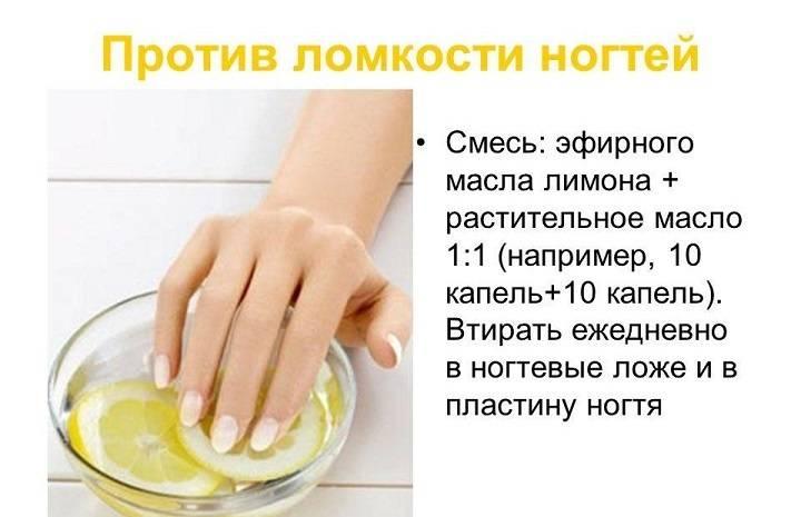 Как применение миндального масла помогает улучшить состояние кожи рук, ногтей и кутикулы?