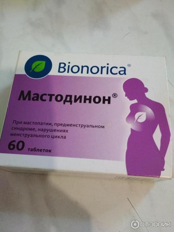 Список препаратов и таблеток, которые быстро останавливают месячные