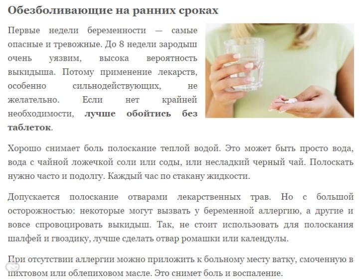 Круглогодичный пилинг солью для лица