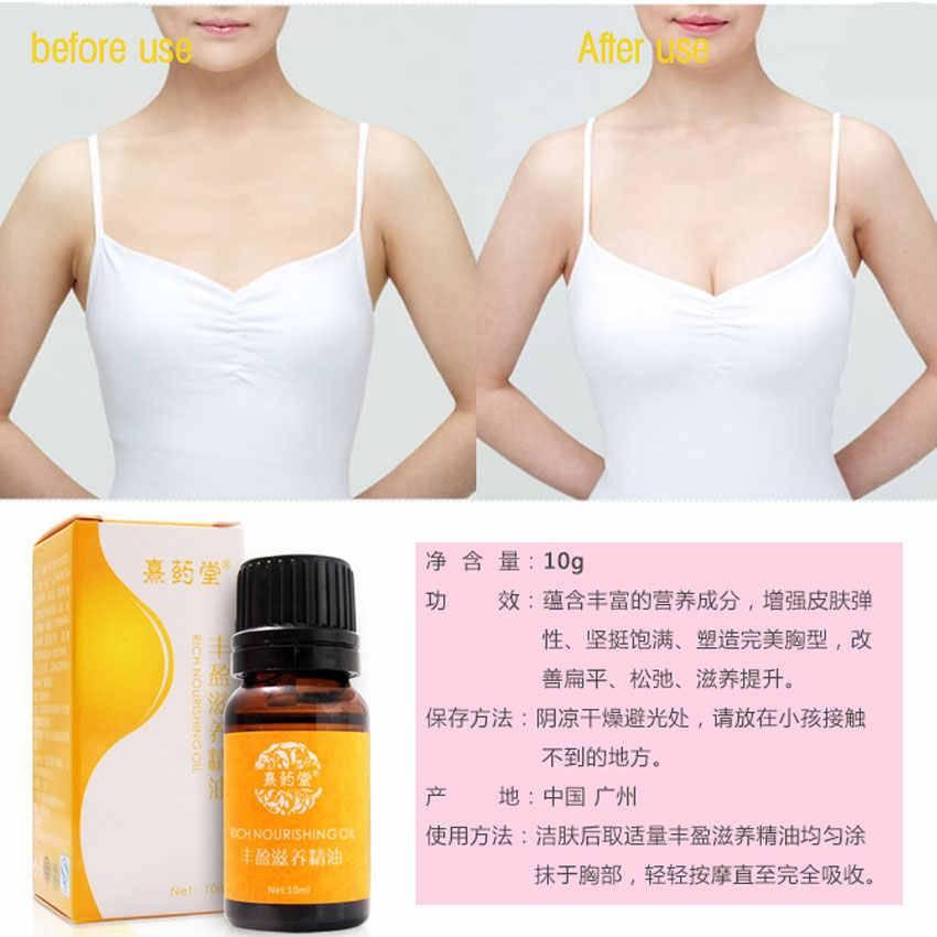 Крем для увеличения бюста. средства для роста груди