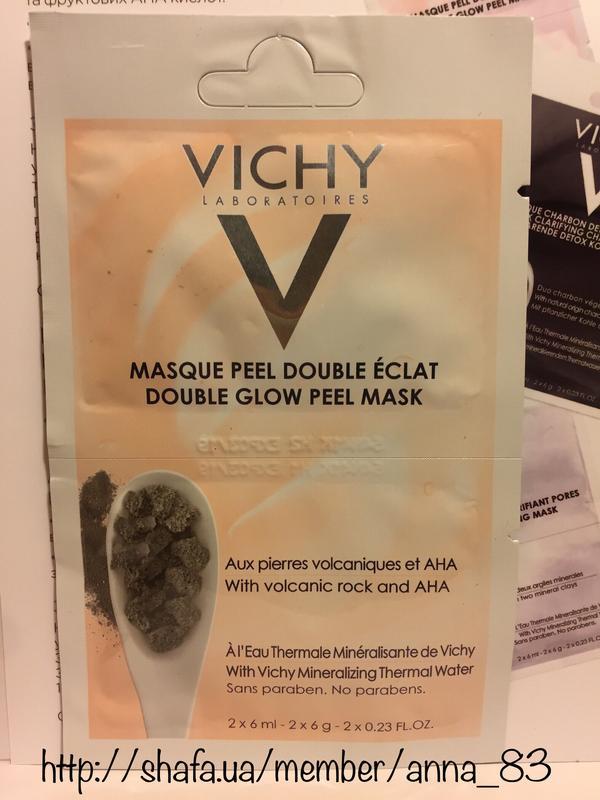Ночной пилинг vichy idealia — мягкая и сияющая кожа