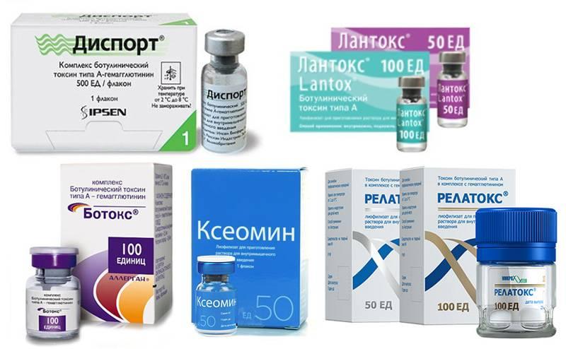 Ксеомин или диспорт – что лучше: отзывы косметологов и самих врачей
