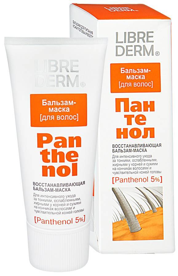 Пантенол — незаменимое средство для красоты и здоровья волос