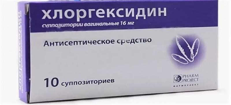 Инструкция по применению препарата хлоргексидин в гинекологии: спринцевание и свечи как применять (отзывы)