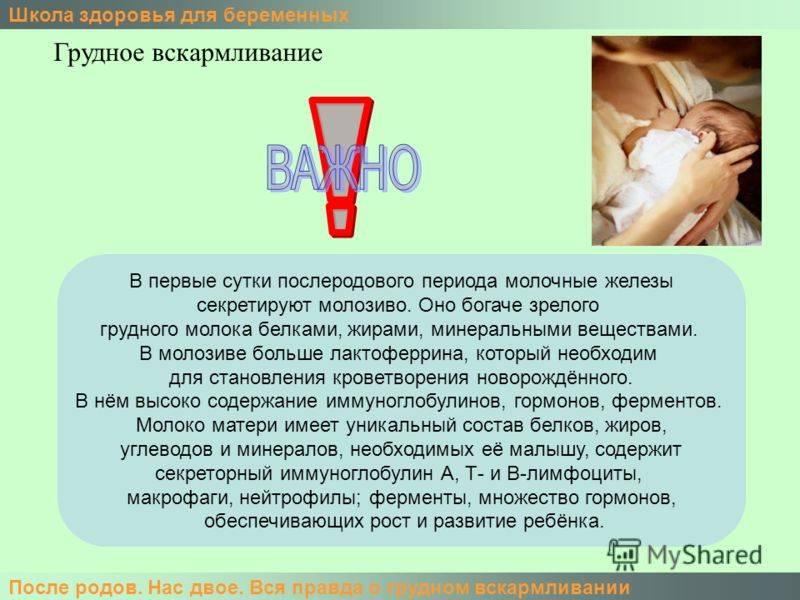 Важный первый раз, или особенности восстановления месячных после родов