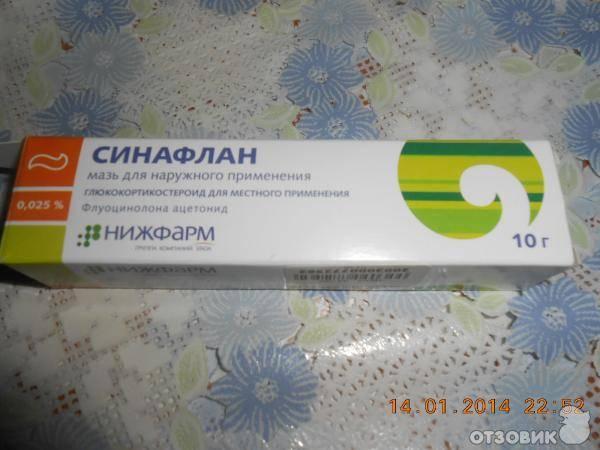 Самые эффективные крема от аллергии на лице для детей и взрослых