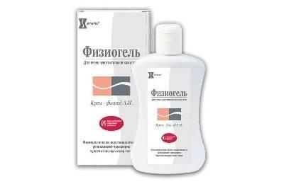Крем для сухой и чувствительной кожи лица физиогель 75мл – отзывы и инструкция по применению