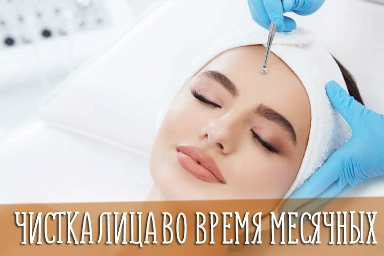 Как часто можно делать пилинг кожи лица