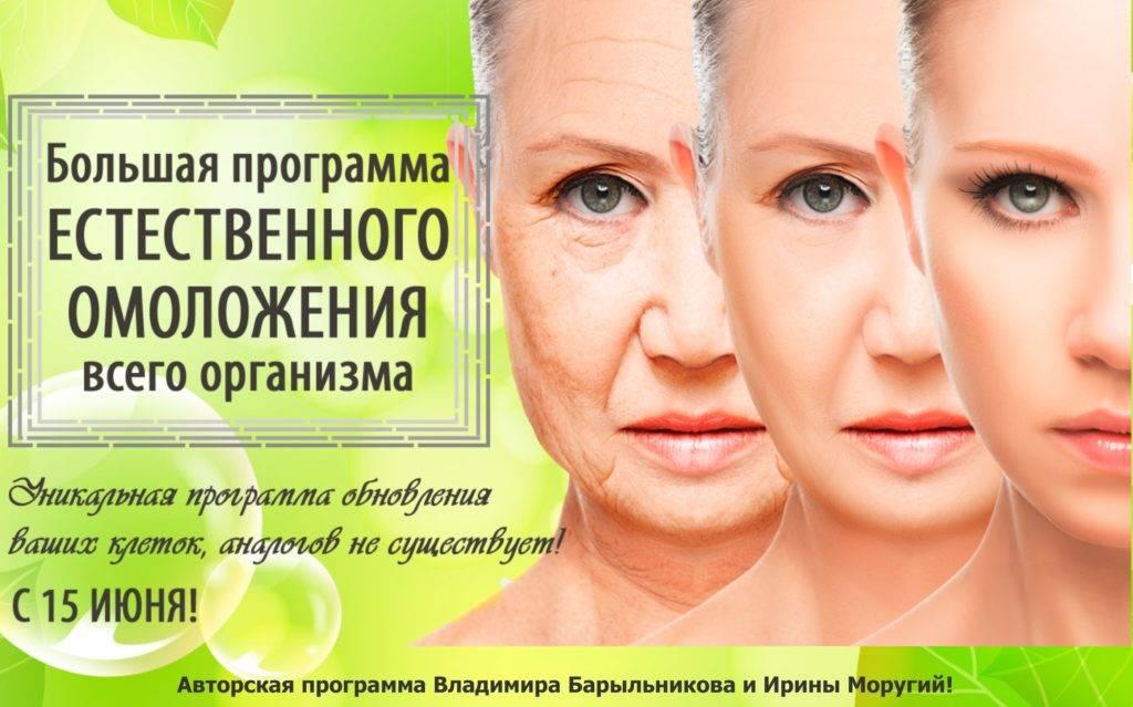 Самые эффективные современные и естественные методы сделать лицо моложе