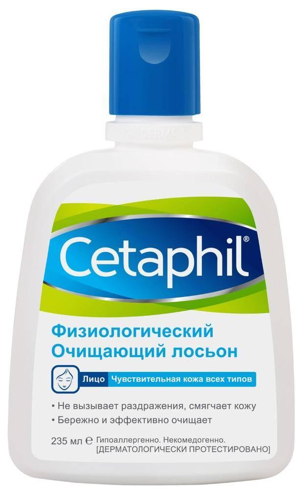Лосьон сетафил (cetaphil) физиологический очищающий лосьон— отзывы