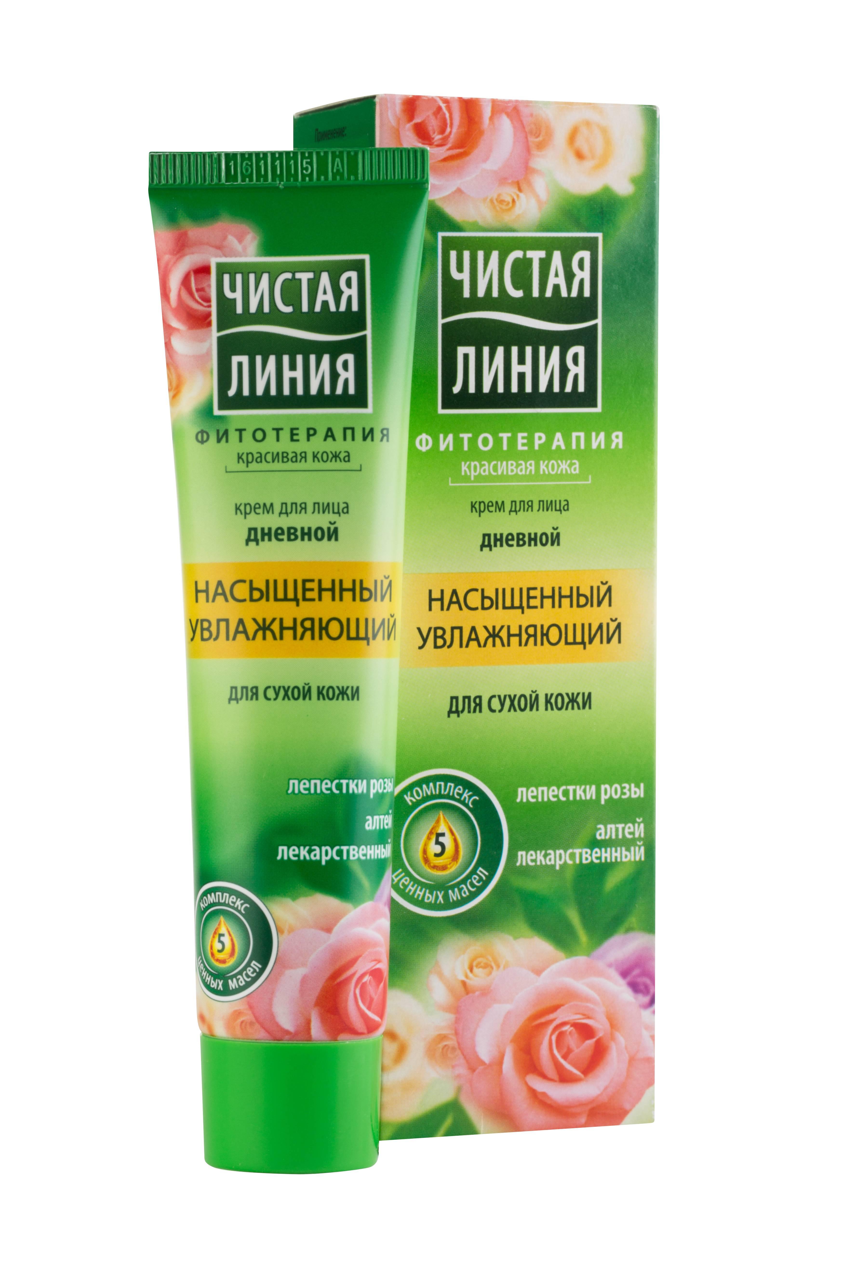 Крем для жирной кожи лица на лето