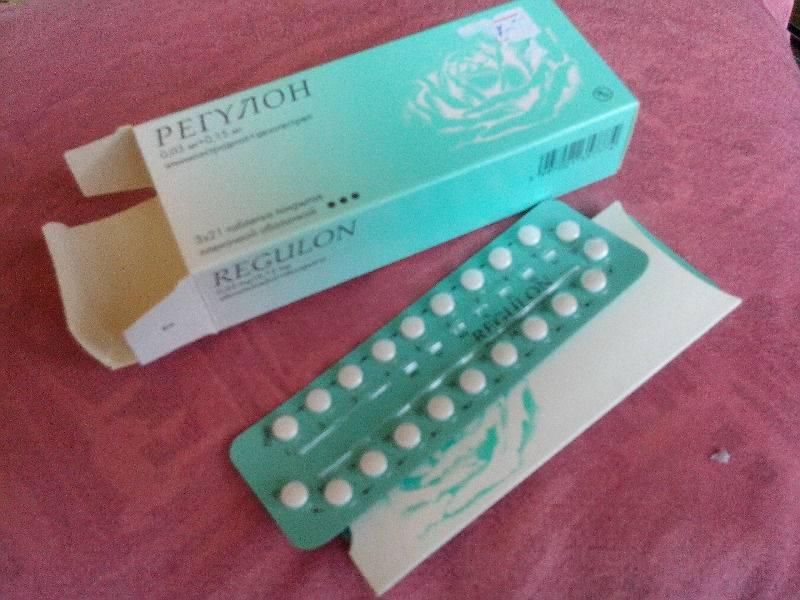 Контрацептив что бы грудь увеличилась