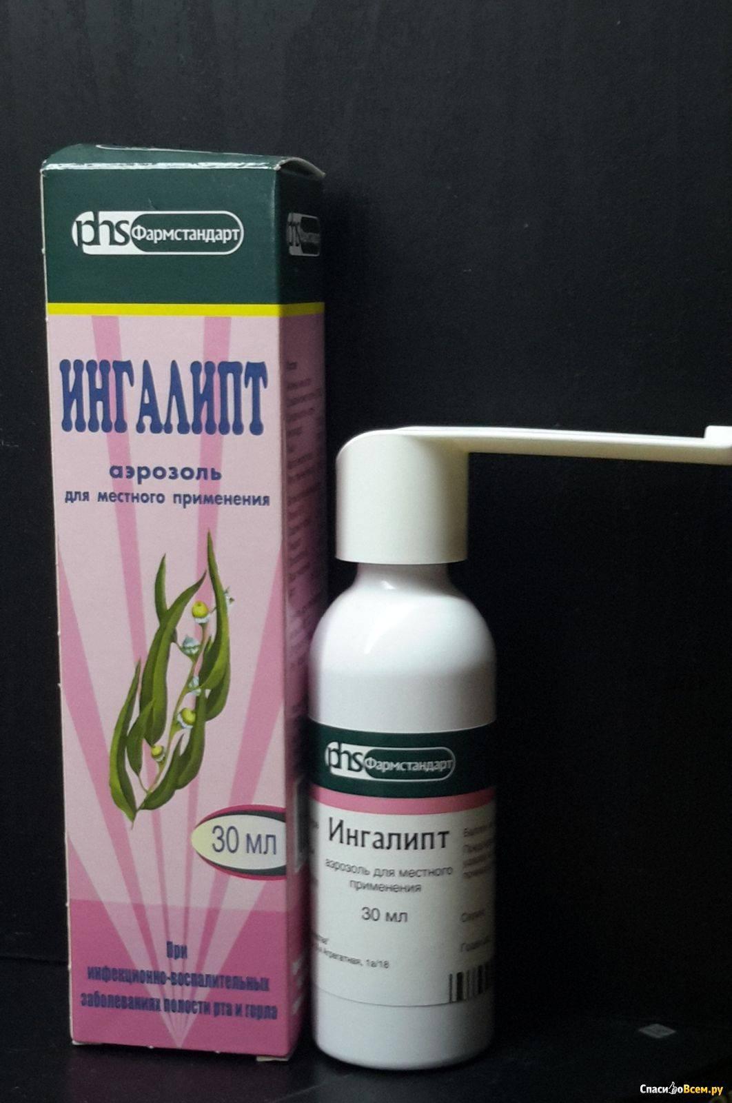 Польза и вред гексорала при стоматите у взрослых и детей
