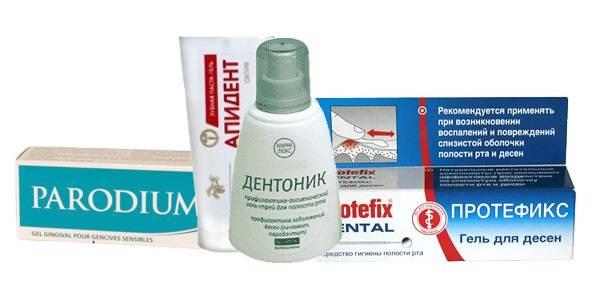 Мази для десен от воспаления: метрогил дента, холисал, криогель и другие стоматологические гели