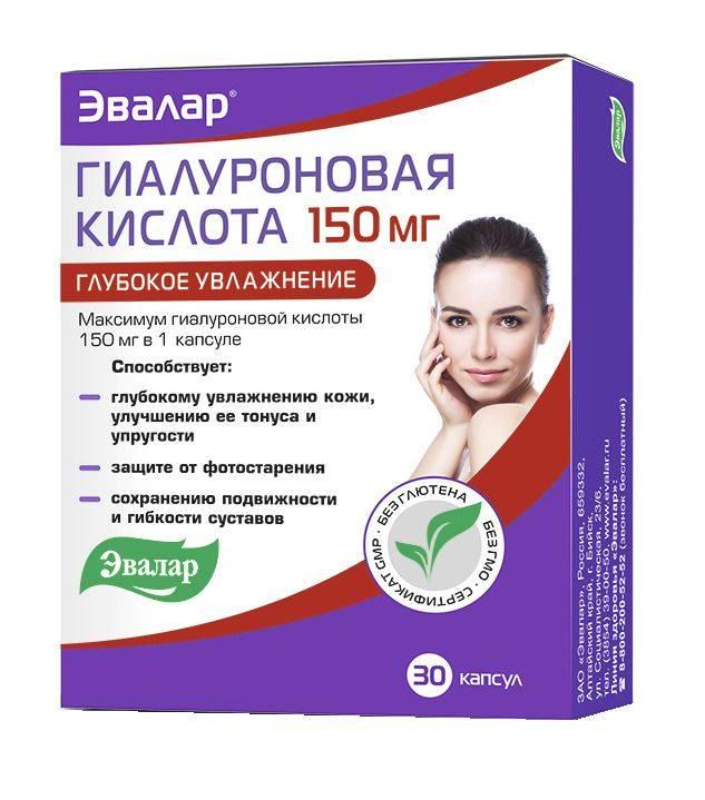 Применение гиалуроновой кислоты в ампулах: полезные свойства, советы косметологов