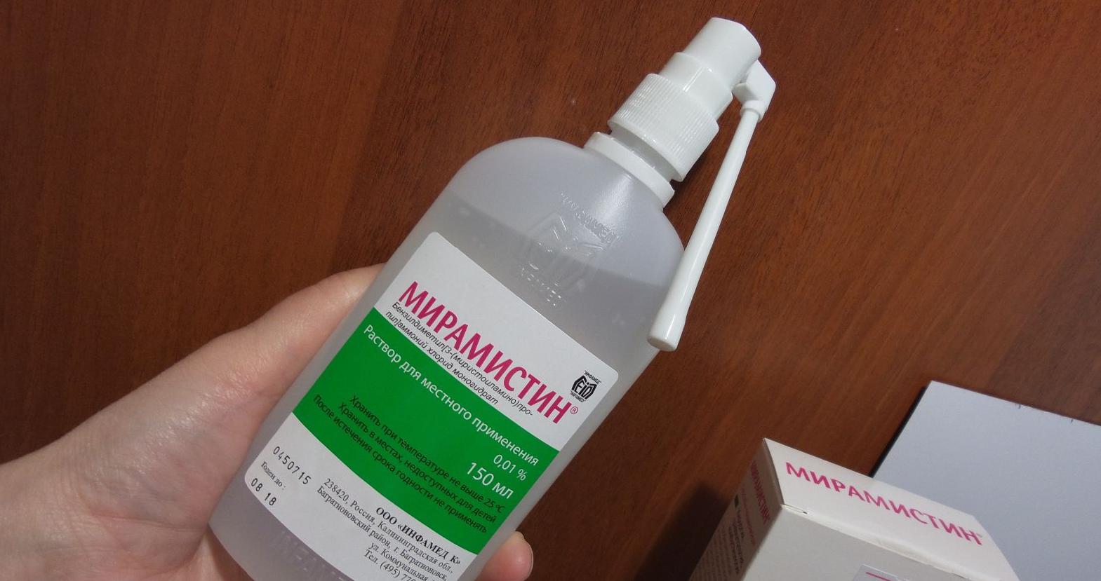 Лечение стоматита квасцами