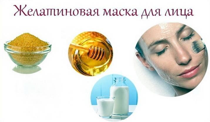 Маски для волос с глицерином в домашних условиях