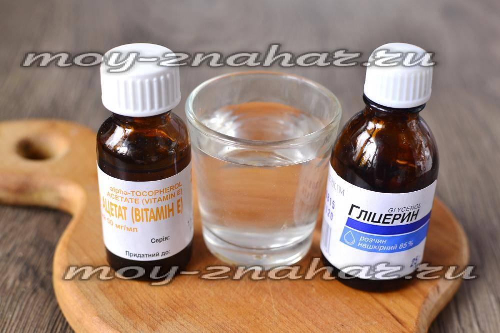 Маска для лица с глицерином от морщин: 7 рецептов, способных остановить время
