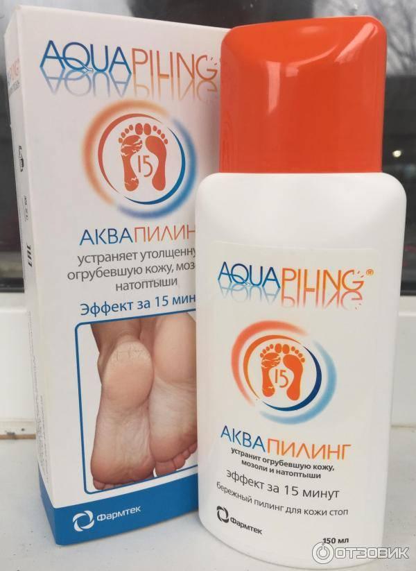 Крем аквапилинг для ног: отзывы про раствор фармтек – состав и инструкция по применению