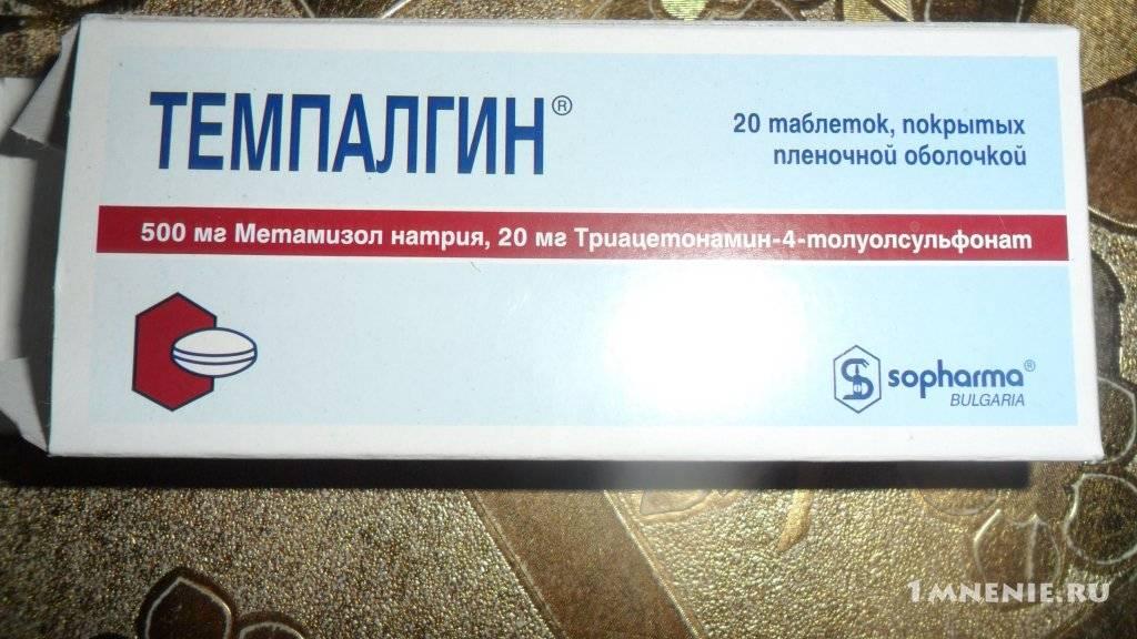 Помощник в борьбе с недугом: эффективен ли темпалгин от зубной боли?