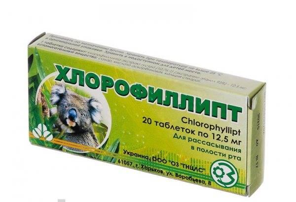 Хлорофиллипт при воспалении десен
