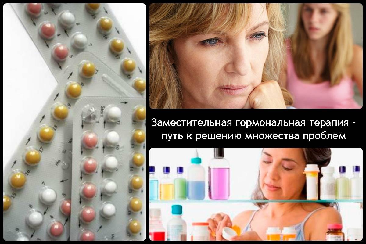 Как повысить прогестерон народными средствами – полезные рекомендации