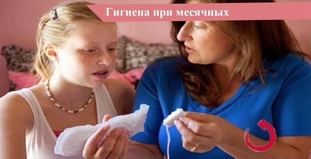 Первые месячные у девочек. признаки, сколько длятся первый раз, когда начинаются, симптомы, задержка