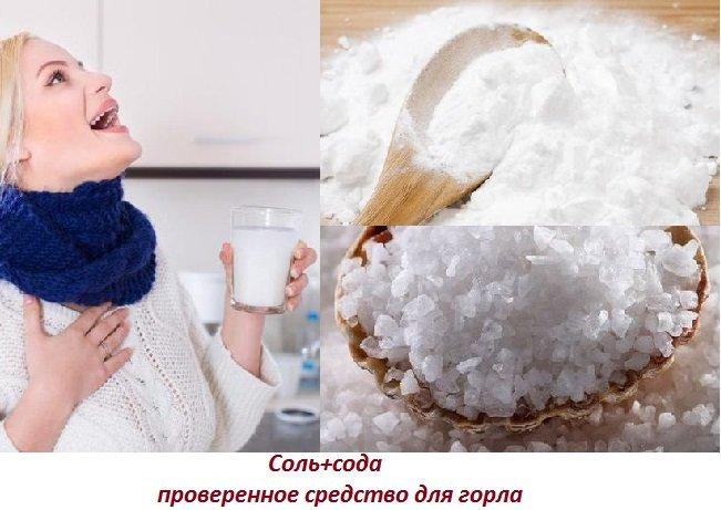 Как полоскать больное горло солью