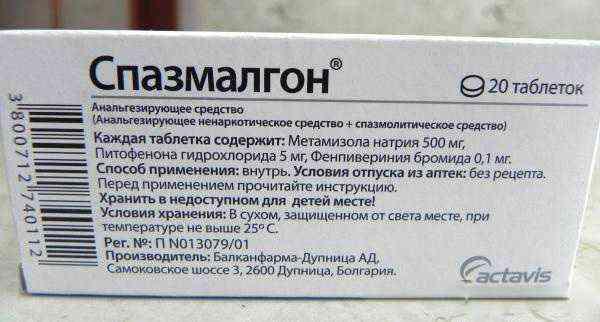 Таблетки спазмалгон от головной боли – как принимать, помогают ли полностью устранить боль в голове?
