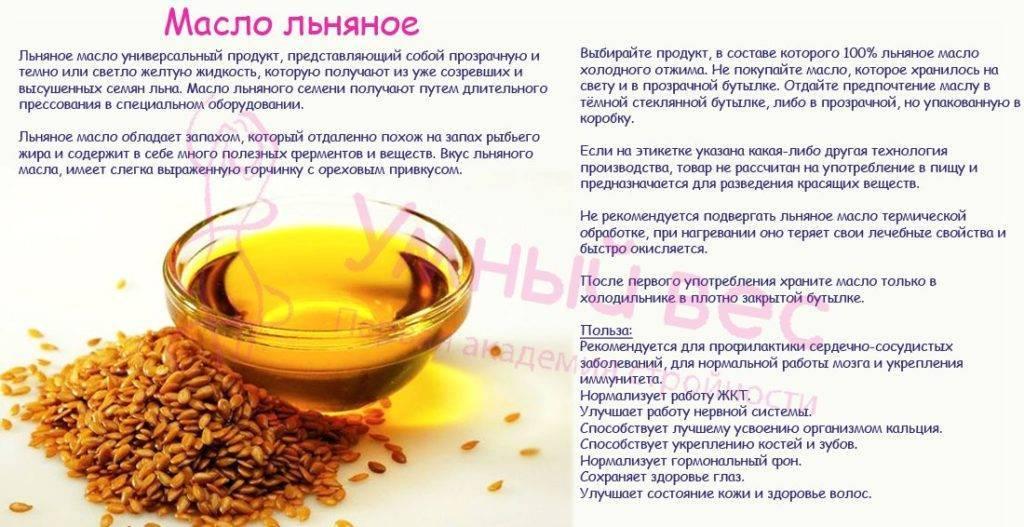 Очищение слизистых носа и горла растительным маслом - 1