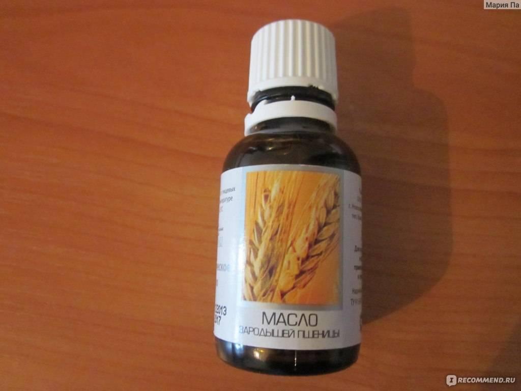 Применение масла зародышей пшеницы для ресниц: рецепты домашних масок и фото