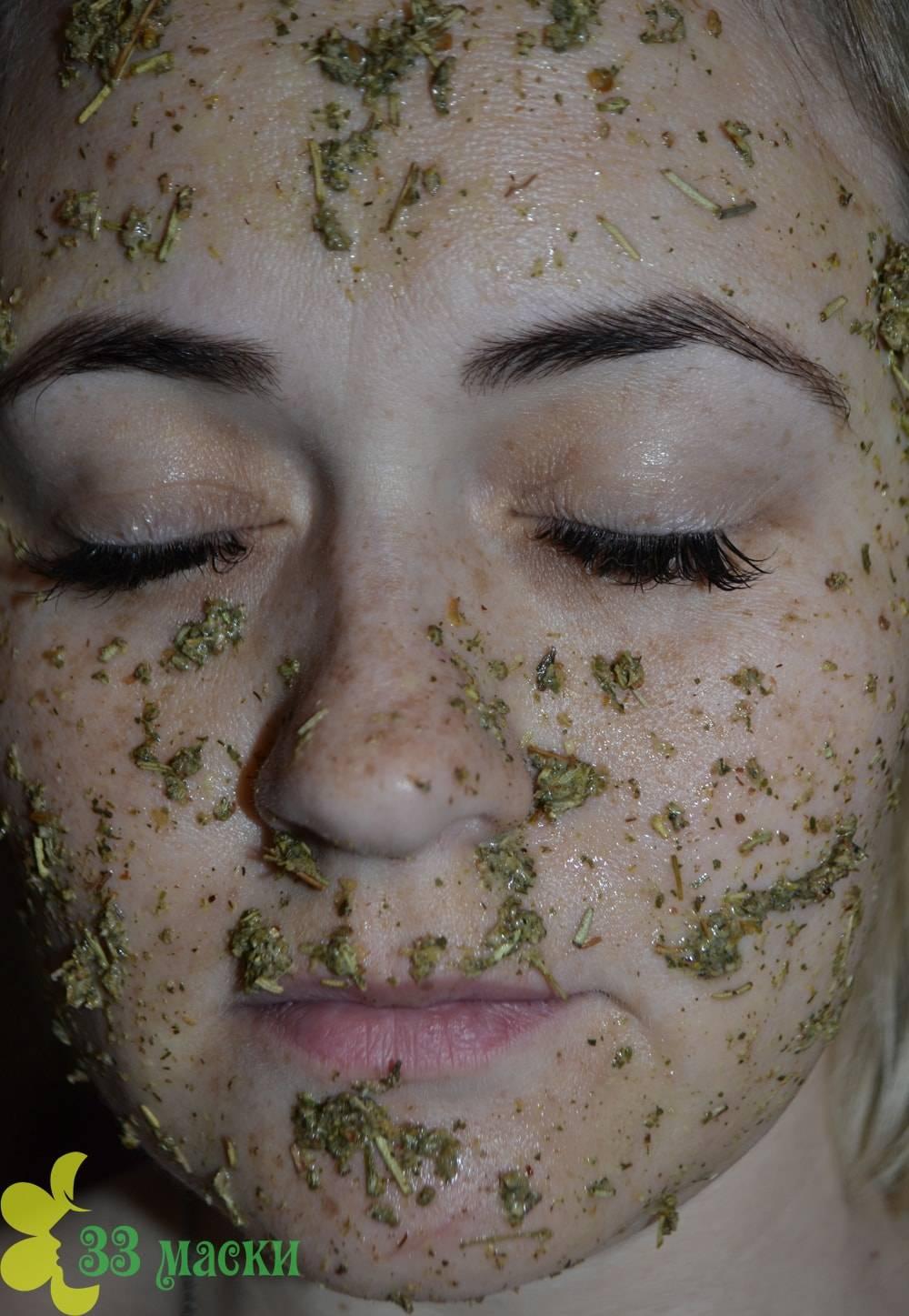 Лучшие народные средства для оздоровления кожи лица: чем поможет отвар ромашки?