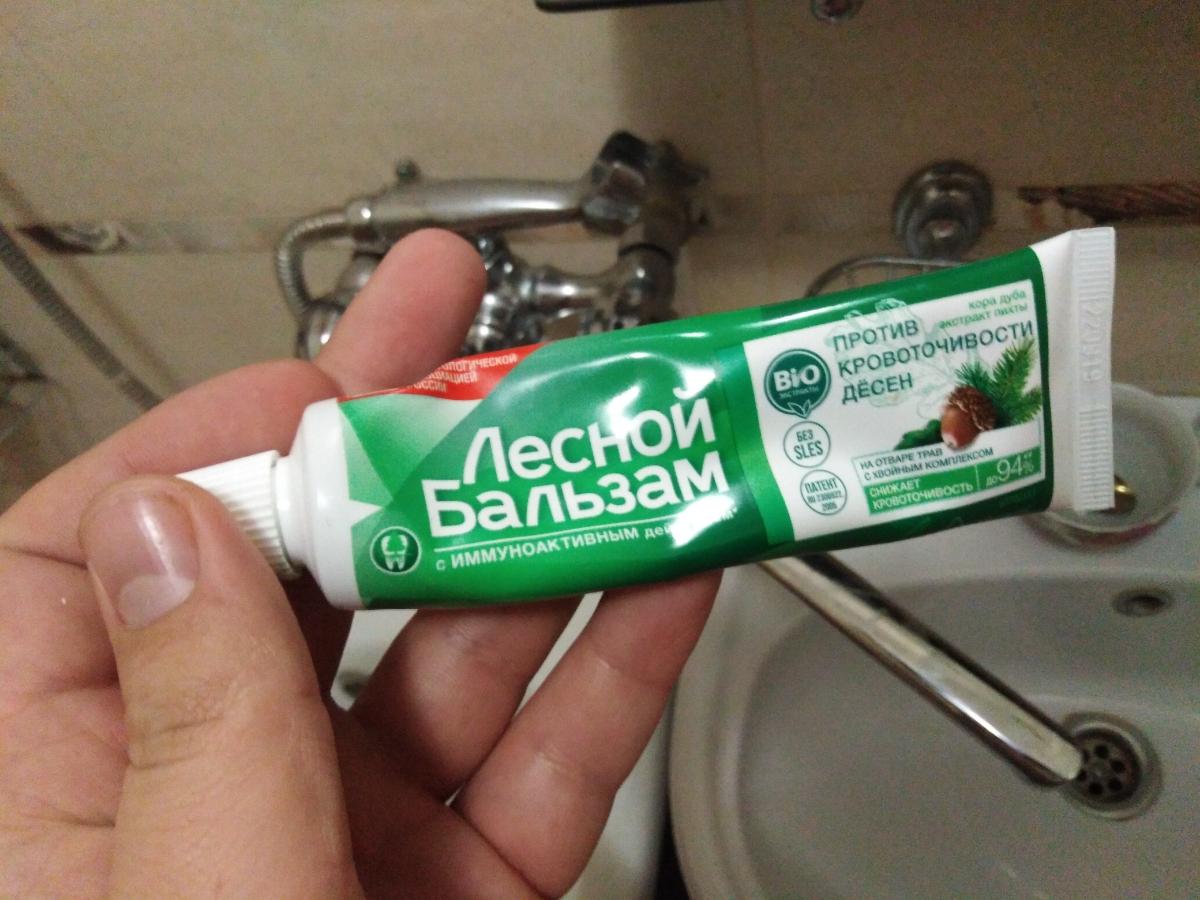 8 лучших зубных паст от пародонтита и пародонтоза: с ними зубы больше не будут болеть
