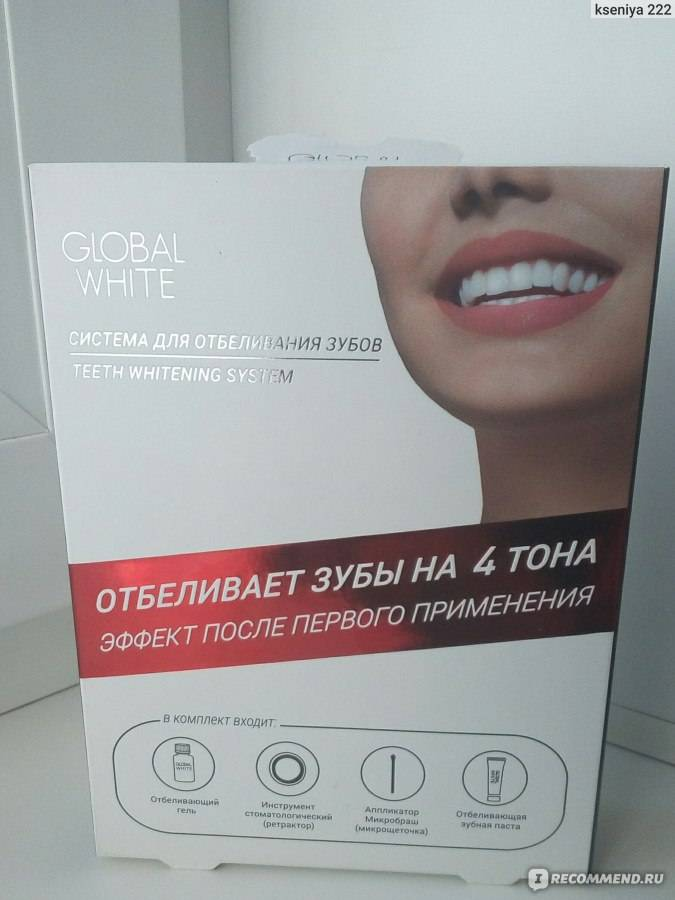 Как выбрать эффективный гель для отбеливания зубов? обзор популярных средств
