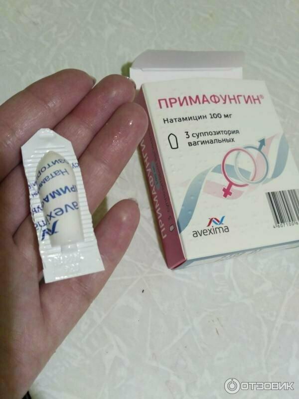 Бифидумбактерин при кандидозе кишечника