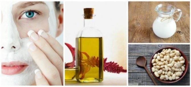 Масло арганы для лица: свойства, применение, польза для кожи