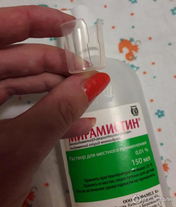 Мирамистин и хлоргексидин – что лучше? какая разница между препаратами?