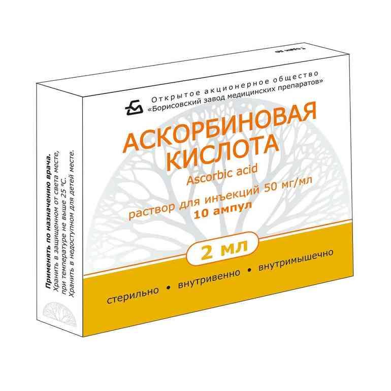 Показания к применению аскорбиновой кислоты в ампулах