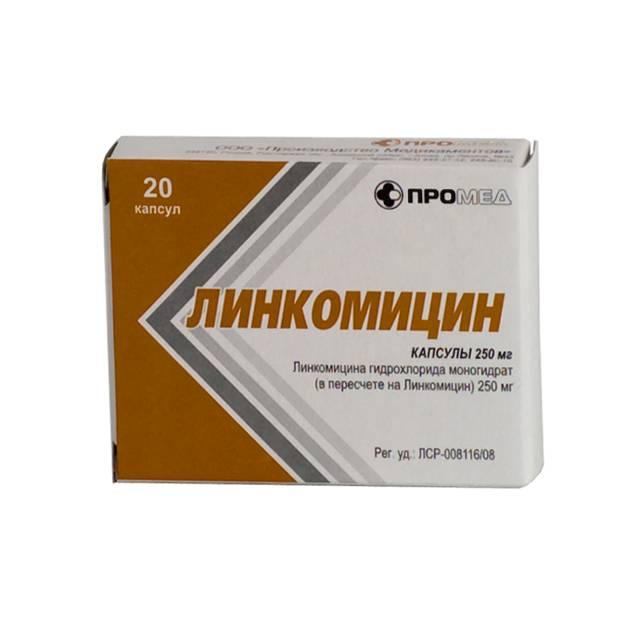 Антибиотик при кисте зуба