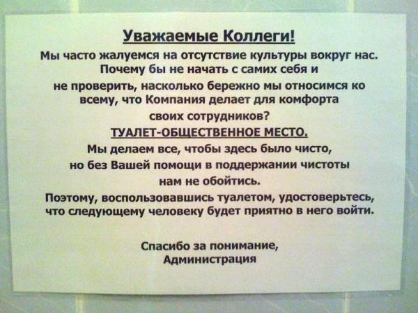 Почему при месячных часто ходишь в туалет по большому