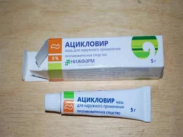 Лучшие мази для лечения стоматита во рту у детей и взрослых