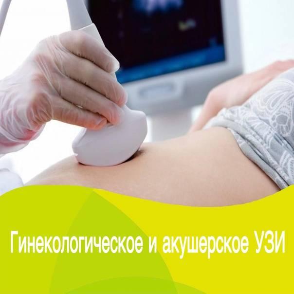 Внимание! на узи нашли гипоэхогенное образование! как спасать грудь?