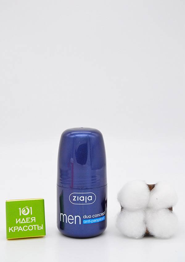 Топ лучших дезодорантов, антиперспирантов для мужчин и женщин для занятия спортом