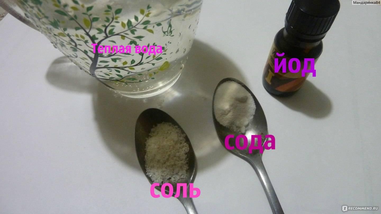 Как правильно полоскать рот содой?