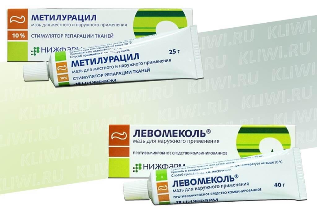 Флюс: антибиотики для лечения взрослым