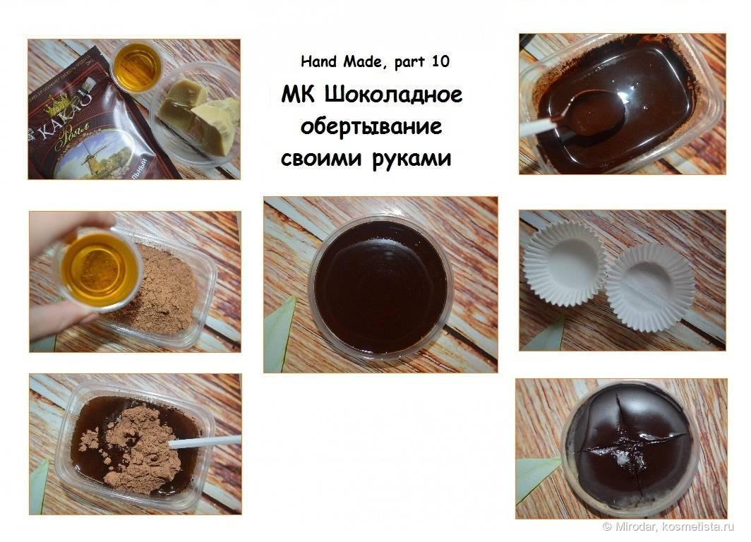 Горячие обертывания от целлюлита: рецепты и правила проведения