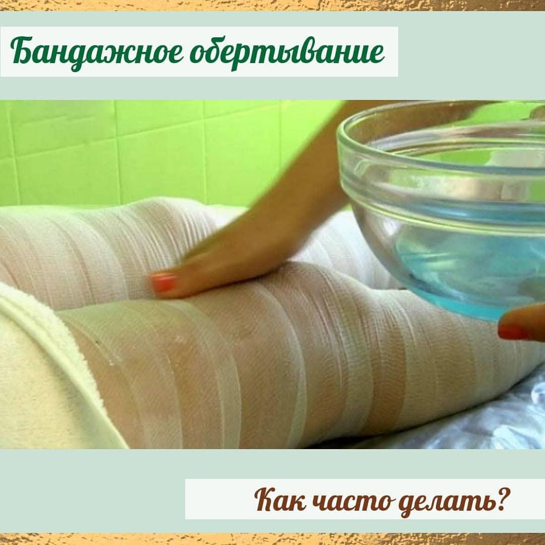 Особенности и польза бандажного обертывания