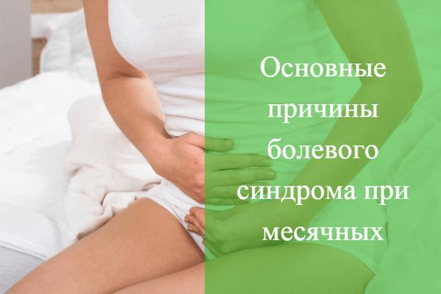 Как узнать причину, почему болят соски у женщины
