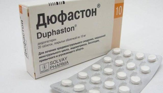Как пить препарат дюфастон для лечения кисты яичника?